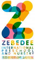 Zebedee International Preschool and Nursery